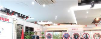 君子道上市孵化器助力国内各地方政府经济高质量发展